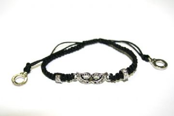 1 x Mask Shades of Grey Bracelet -- SGSB001 - S.A01